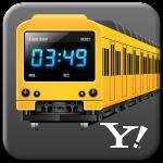 毎日の通勤にあったら便利なアプリ。通勤タイマー