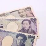 第2回 95%の人が5000円以上も稼げない「マイナスの法則」